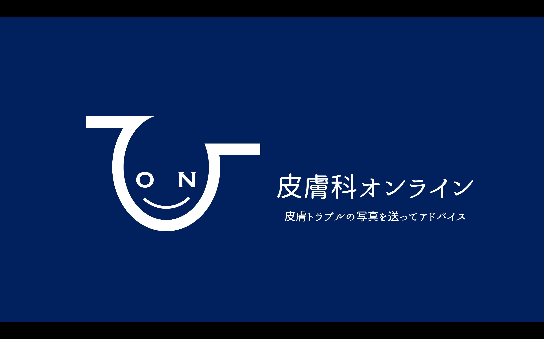 スクリーンショット 2020-02-29 11.23.55